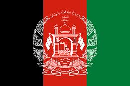 Pashto (Afghani) Language Classes in Noida | Pashto (Afghani) Language Course in Noida